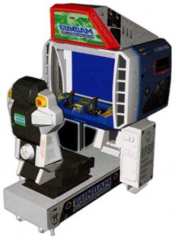 Gundam Battle Operating Simulator