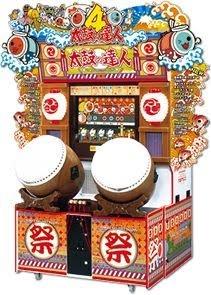 Taiko No Tatsujin 4