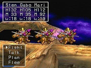 Dragon Quest VII (PS1)  © Enix 2000   5/5