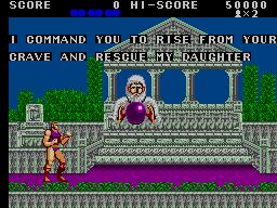 Altered Beast (SMS)  © Sega 1989   2/3