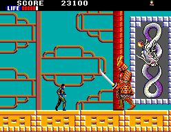 Shinobi (SMS)  © Sega 1988   9/9