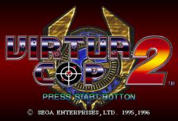 Virtua Cop 2 (SS)  © Sega 1996   1/9