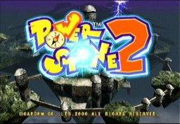 Power Stone 2 (DC)  © Capcom 2000   1/3