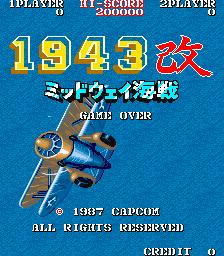 1943 Kai (ARC)  © Capcom 1988   1/3