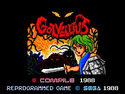 Golvellius: Valley Of Doom (SMS)  © Sega 1988   1/3