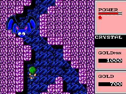 Golvellius: Valley Of Doom (SMS)  © Sega 1988   3/3