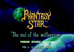 Phantasy Star IV (SMD)  © Sega 1993   1/3