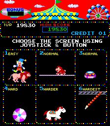Circus Charlie (ARC)  © Konami 1984   6/6