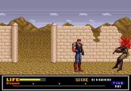 Last Battle (SMD)  © Sega 1989   2/4