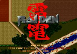 Raiden (JAG)  © Atari Corp. 1994   1/3