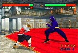 Virtua Fighter 3tb (DC)  © Sega 1998   1/4