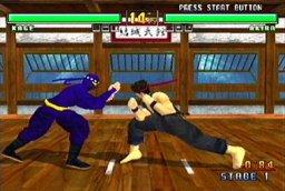 Virtua Fighter 3tb (DC)  © Sega 1998   2/4