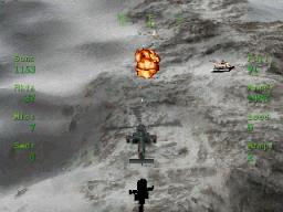 Soviet Strike (SS)  © EA 1996   1/1