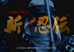 Shinobi X (SS)  © Sega 1995   1/6