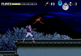 Shinobi X (SS)  © Sega 1995   6/6