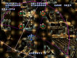 Soukyugurentai (SS)  © EA 1997   1/11