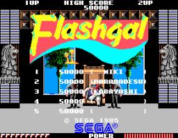 Flashgal (ARC)  © Sega 1985   1/4