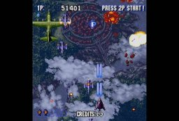 Sonic Wings Special (SS)  © MediaQuest 1996   5/6