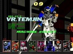 Virtual On: Cyber Troopers (SS)  © Sega 1996   2/6