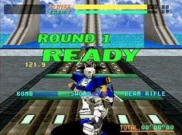 Virtual On: Cyber Troopers (SS)  © Sega 1996   3/6