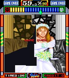 Gals Panic (ARC)  © Kaneko 1990   2/4