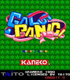 Gals Panic (ARC)  © Kaneko 1990   1/4