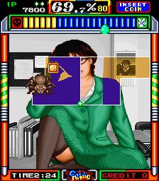 Gals Panic (ARC)  © Kaneko 1990   4/4