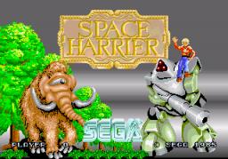 Space Harrier (ARC)  © Sega 1985   1/7