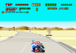 Super Hang-On (ARC)   © Sega 1987    3/3