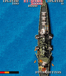 1943: The Battle Of Midway (ARC)  © Capcom 1987   5/5
