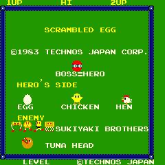 Scrambled Egg (ARC)  © Technos 1983   1/4