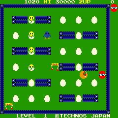 Scrambled Egg (ARC)  © Technos 1983   3/4
