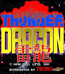 Thunder Dragon (ARC)  © NMK 1991   1/6