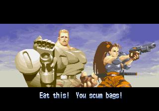 Alien Vs. Predator (1994 Capcom) (ARC)  © Capcom 1994   15/23