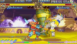 Darkstalkers: The Night Warriors (ARC)  © Capcom 1994   3/23