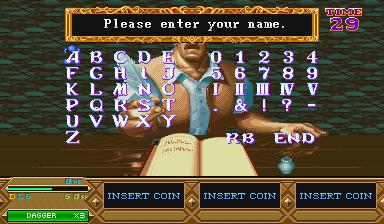 Dungeons & Dragons: Tower Of Doom (ARC)  © Capcom 1994   8/25