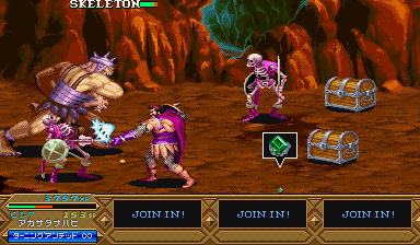 Dungeons & Dragons: Tower Of Doom (ARC)  © Capcom 1994   17/25