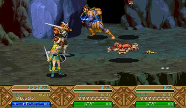Dungeons & Dragons: Tower Of Doom (ARC)  © Capcom 1994   18/25