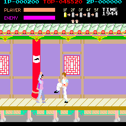 Kung-Fu Master (ARC)   © Data East 1984    2/4