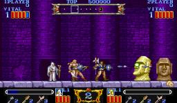 Magic Sword (ARC)  © Capcom 1990   3/7