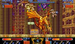 Magic Sword (ARC)  © Capcom 1990   2/7
