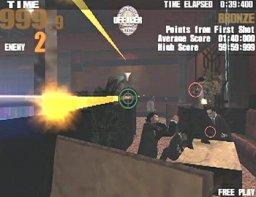 Police 24/7 (PS2)  © Konami 2001   2/3