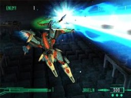 Zone Of The Enders (PS2)  © Konami 2001   1/3