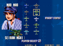 Aero Fighters 3 (MVS)   © SNK 1995    3/7