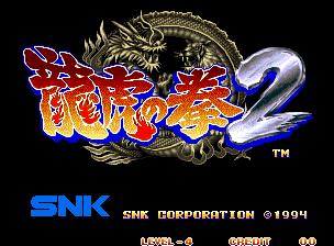 Art Of Fighting 2 (MVS)  © SNK 1994   5/6