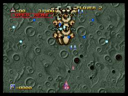 Alpha Mission II (MVS)  © SNK 1991   3/9