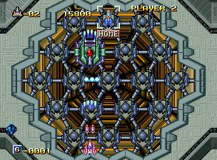 Alpha Mission II (MVS)  © SNK 1991   4/9
