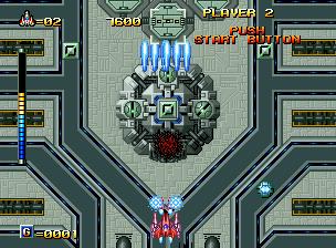 Alpha Mission II (MVS)  © SNK 1991   6/9