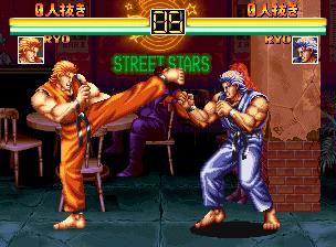 Art Of Fighting (MVS)  © SNK 1992   7/11