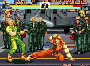 Art Of Fighting (MVS)  © SNK 1992   9/11